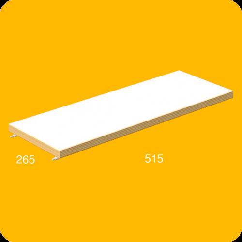 Estante XL blanco de madera de abedul