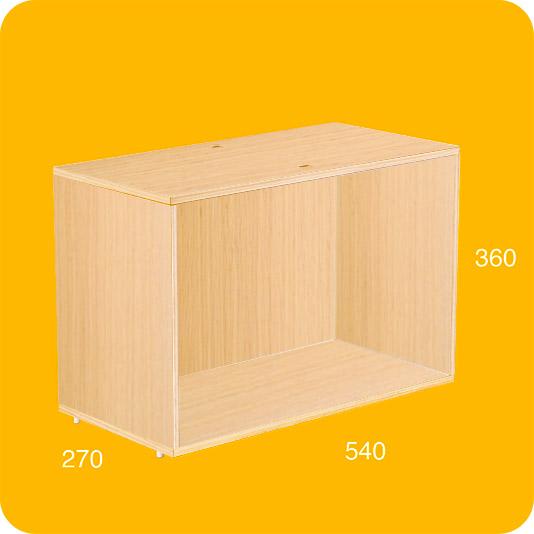 Caja estantería modular de madera de roble