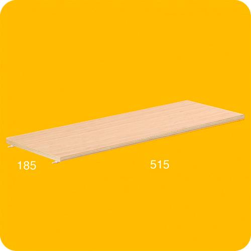 Grande étagère en chêne pour étagères modulaires